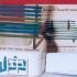 Geldkassette Spendenbox